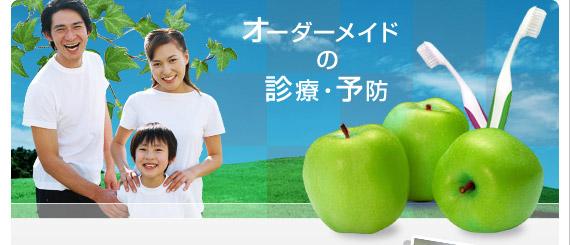 岩倉市 歯科 歯医者 中井歯科医院